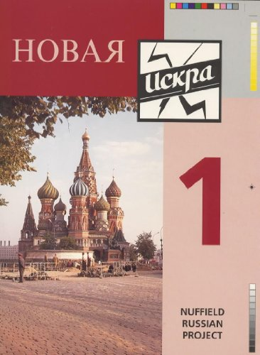 9780719572845: Novaya Iskra: Pupil's Book Bk.1 (Nuffield Russian Project)