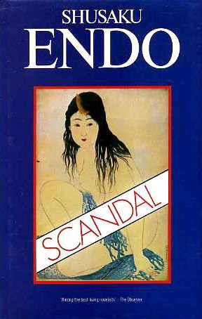 9780720606829: Scandal (English and Japanese Edition)