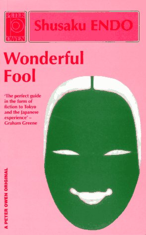 9780720609790: Wonderful Fool