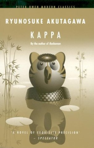 9780720612004: Kappa (Peter Owen Modern Classics)