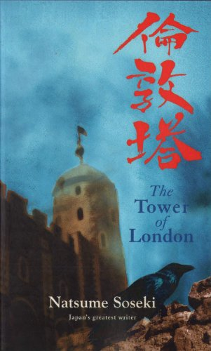 9780720612349: The Tower of London: And Other Stories