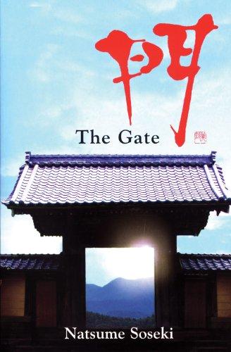9780720612509: Gate