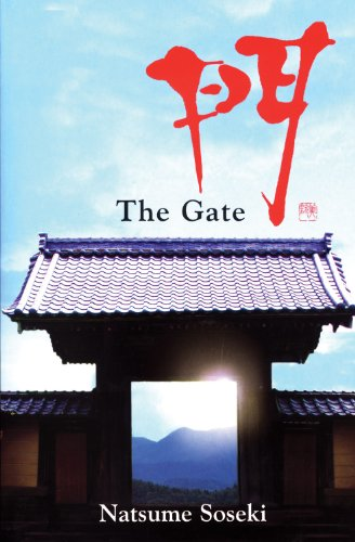 9780720612509: The Gate