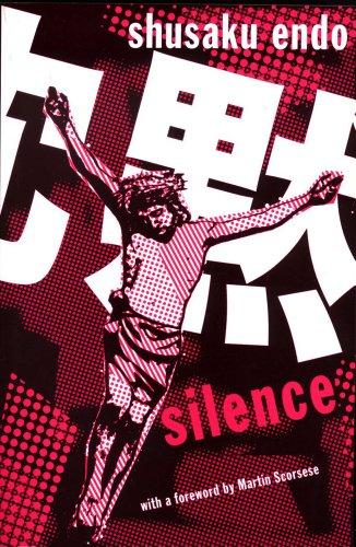 9780720612868: Silence (Peter Owen Modern Classics)