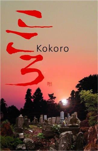 9780720612974: Kokoro