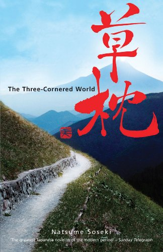 9780720613575: The Three-Cornered World (UNESCO Collection of Representative Works: Japanese)
