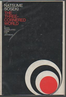 9780720688825: The Three-cornered World