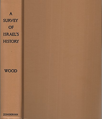 9780720803556: Survey of Israel's History