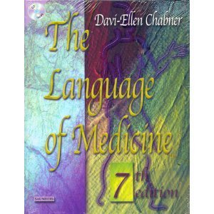 9780721697574: The Language of Medicine, 7e (Language of Medicine Series)