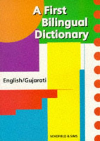 9780721795010: A First Bilingual Dictionary (First bilingual dictionaries) (English and Gujarati Edition)