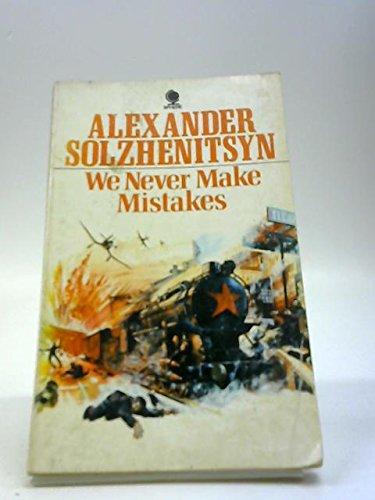 9780722180228: We Never Make Mistakes: Two Short Novels