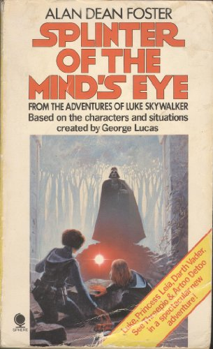 9780722181300: SPLINTER OF THE MIND'S EYE