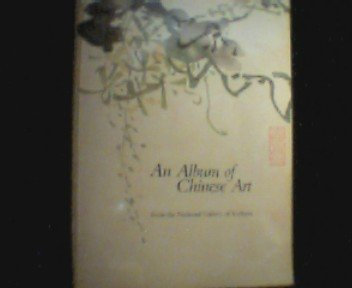 AN ALBUM OF CHINESE ART FROM THE: PANG, Mae Anna.