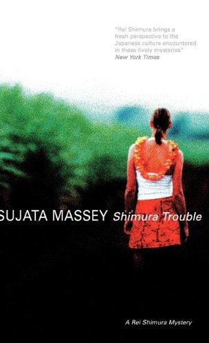 9780727866011: Shimura Trouble (Rei Shimura)