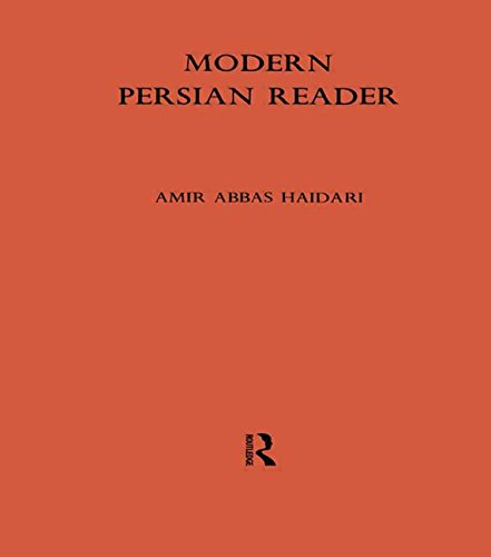 Modern Persian Reader: A.A. Haidari