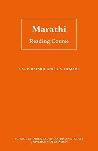 9780728601710: Marathi Reading Course