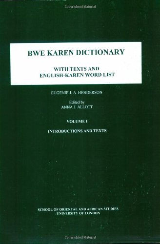 dictionary of words vol1