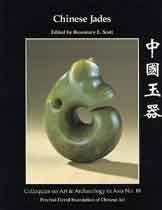 9780728602731: Chinese Jades (Colloquies on Art & Archaeology in Asia)
