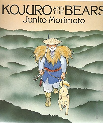 9780732272289: Kojuro and the Bears