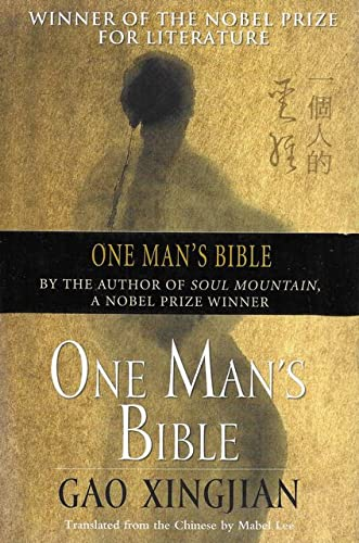9780732274740: One Man's Bible