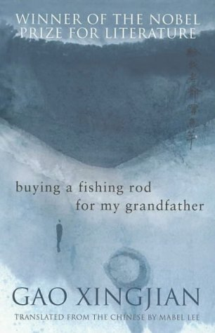 9780732278854: Buying a Fishing Rod for My Grandfather : Stories