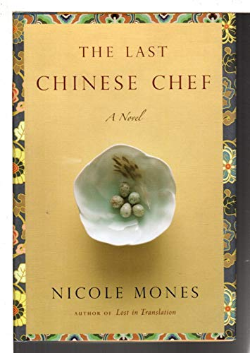 9780732287139: The Last Chinese Chef