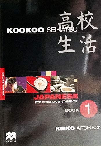 9780732965679: Kookoo Seikatsu, Book 1