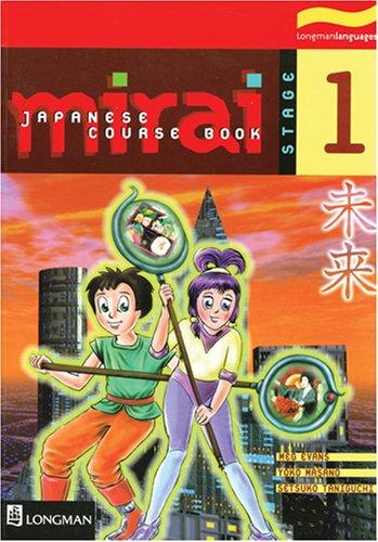 9780733904257: Mirai Stage 1: Coursebook (Japanese Edition)