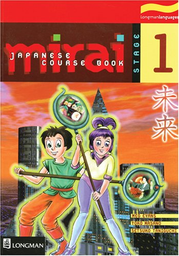9780733904257: Mirai Stage 1: Coursebook (Japanese Edition)