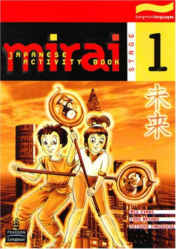 9780733904820: Mirai Stage 1: Activity Book