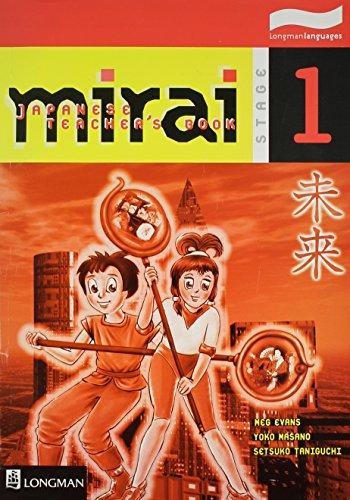 9780733905049: Mirai: Stage 1