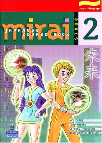 9780733909290: Mirai Stage 2: Course Book