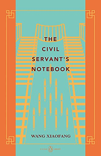 9780734399588: The Civil Servant's Notebook