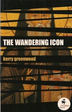 9780734404060: The Wandering Icon (Crime Waves)