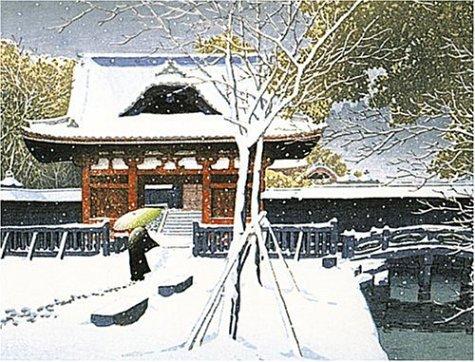 9780735309586: Snow at Shiba Park, Tokyo - Kawase Hasui; Museum of Fine Arts,