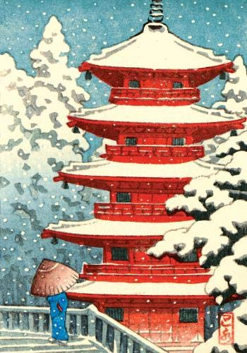 9780735337794: Hasui Red Temple Holiday Half Notecards