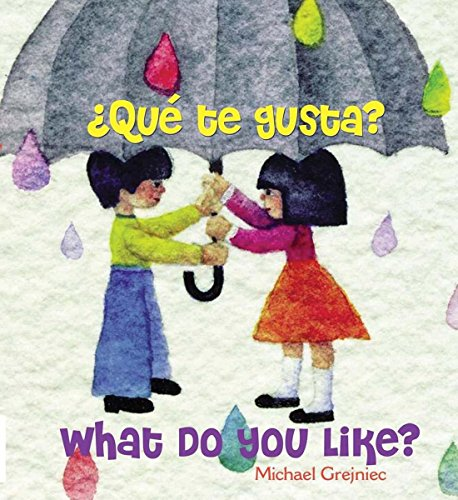 9780735822153: Que Te Gusta? = What Do You Like? (Spanish Edition)