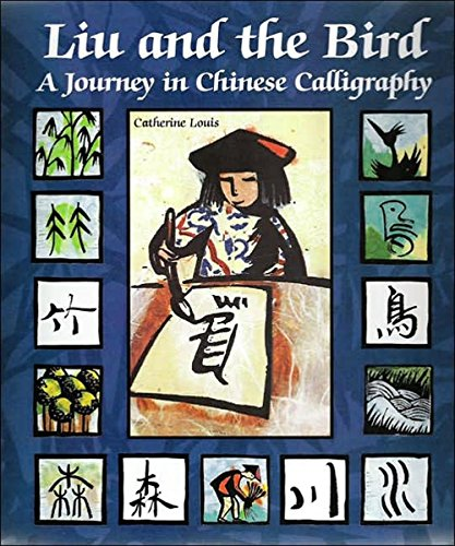 9780735822160: Liu and the Bird: A Journey in Chinese Calligraphy