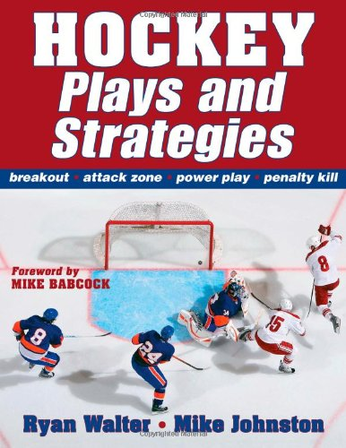 9780736076340: Hockey Plays and Strategies