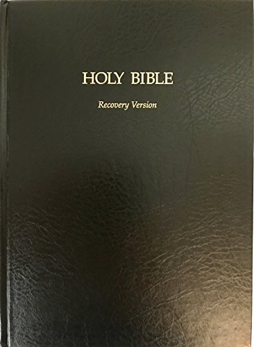 9780736332422: Holy Bible Recovery Version