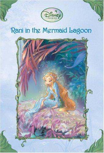 9780736423755: Rani in the Mermaid Lagoon: (Stepping Stone Book)