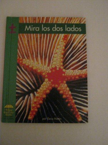 9780736841542: Mira los dos lados (Math - Spanish) (Spanish Edition)