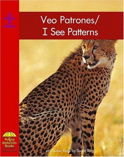 9780736860147: Veo patrones / I See Patterns (Math - Bilingual) (Multilingual Edition)