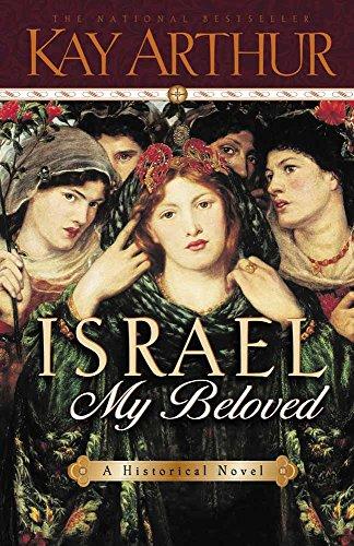 9780736903707: Israel, My Beloved
