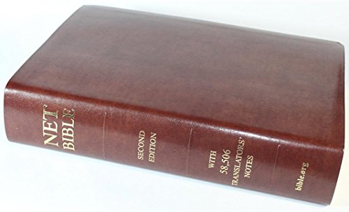 Full Notes Net Bible Second Edition - Bonded Leather - Brown: Net Bible