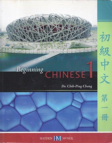 9780738029795: Beginning Chinese 1 (Workbook)