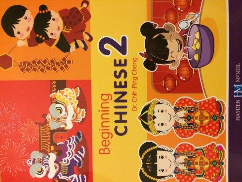 9780738057392: Beginning Chinese 2