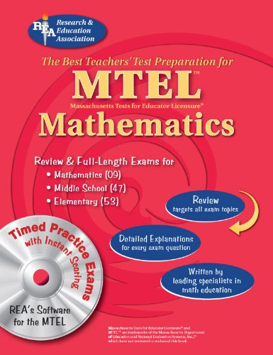 9780738604169: MTEL Mathematics (Fields 09, 047, 053) w/ CD-ROM (MTEL Teacher Certification Test Prep)