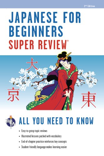 9780738611174: Japanese for Beginners Super Review (Super Reviews Study Guides)