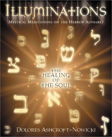 9780738701868: Illuminations: The Healing of the Soul